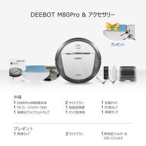 Robot hút bụi Ecovacs Deebot M80 Pro