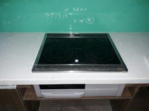 Bếp từ Mitsubishi Cs-g32m nhật bản